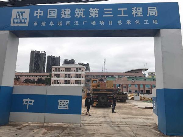 创新改造:东莞莞城区巨汉广场项目