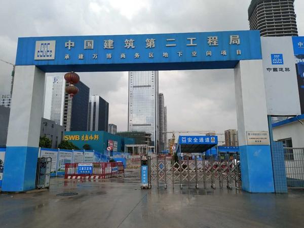 """地下""""巨无霸"""":广州万博商务区地下空间"""