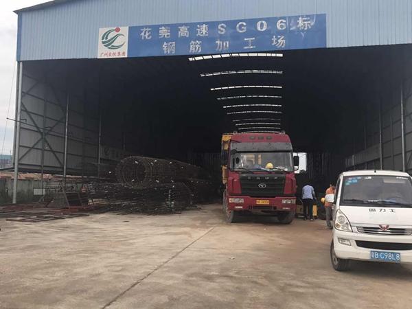 中国效率:花莞高速创造快捷交通