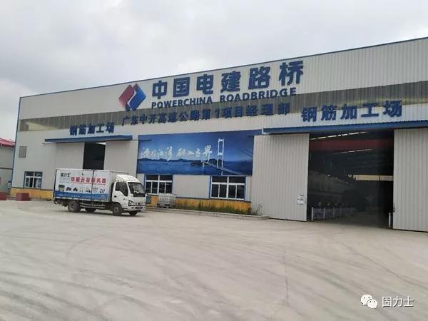 固力士完成广东东西向黄金通道项目的钢筋套筒及机器设备送货,钢筋连接套筒