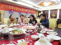 深圳固力士钢筋连接套筒2014年年会