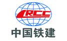 固力士合作伙伴-中国铁建
