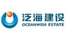 固力士合作伙伴-泛海建设