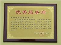 黑龙江优秀钢筋套筒供应商-黑龙江省滑模建筑工程公司