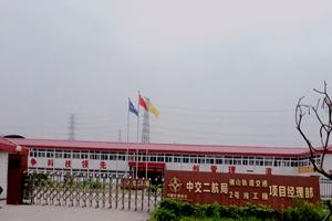 广东佛山城市轨道交通2号线套筒项目