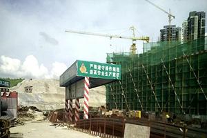 深圳市龙华新区珑门名苑二期钢筋套筒项目