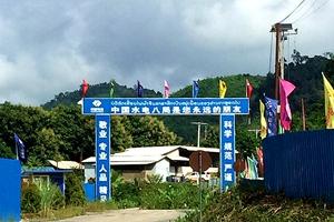 老挝南塔河一号水电站钢筋套筒项目