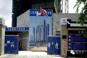 深圳恒裕滨城花园二期工程钢筋套筒项目