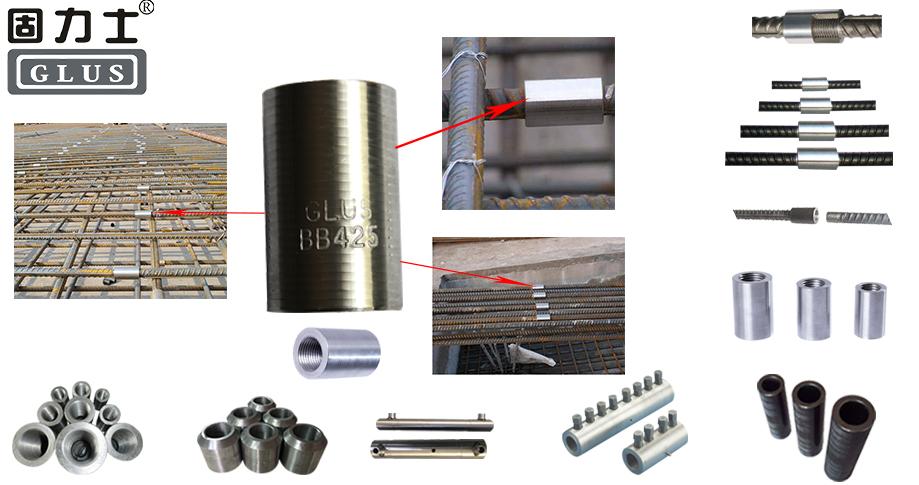 钢筋连接套筒的这些符号是什么意思?